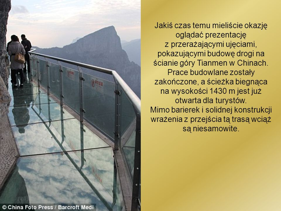玻璃棧道是張家界天門山景區繼懸于峭壁之上的鬼谷棧道、