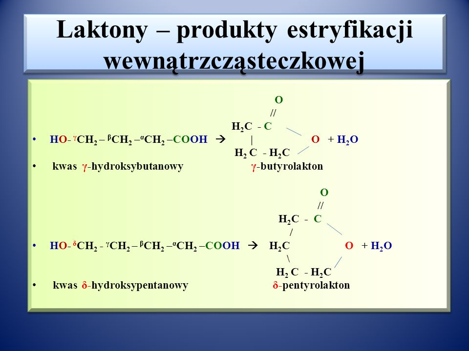Przykłady estrów organicznych Metanian (mrówczan) etylu – zapach rumu O // H – C – O – CH 2 – CH 3 Etanian (octan) n-propylu - zapach gruszek O // CH 3 – C – O – CH 2 – CH 2 – CH 3 Etanian (octan) fenylu – zapach jaśminu O // CH 3 – C – O – C 6 H 5 Butanian (maślan) etylu – zapach ananasów O // CH 3 – CH 2 –CH 2 – C – O – CH 2 – CH 3 Metanian (mrówczan) etylu – zapach rumu O // H – C – O – CH 2 – CH 3 Etanian (octan) n-propylu - zapach gruszek O // CH 3 – C – O – CH 2 – CH 2 – CH 3 Etanian (octan) fenylu – zapach jaśminu O // CH 3 – C – O – C 6 H 5 Butanian (maślan) etylu – zapach ananasów O // CH 3 – CH 2 –CH 2 – C – O – CH 2 – CH 3