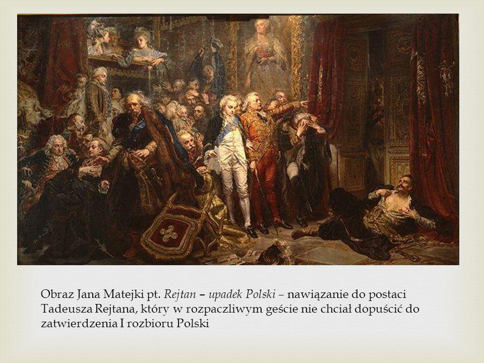 Obraz Jana Matejki pt. Rejtan – upadek Polski – nawiązanie do postaci Tadeusza Rejtana, który w rozpaczliwym geście nie chciał dopuścić do zatwierdzen