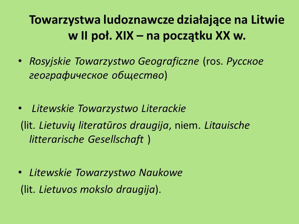 M.Dowojna-Sylwestrowicz W 1881 roku informuje, że gromadzi podania ludowe.