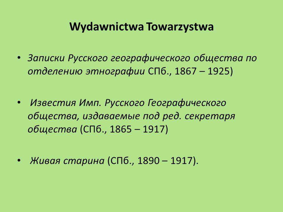 Struktura wydawnictw Zakładała: umieszczanie materiałów zgromadzonych podczas badań terenowych analizę zabytków językowych zawierało dział recenzji umieszcanie bibliografii przydatnej do dalszych badań naukowych dział korespondencji