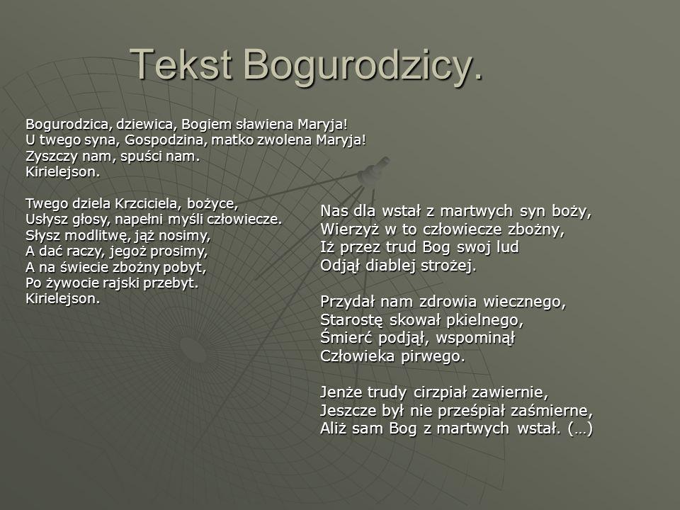 Tekst Bogurodzicy.