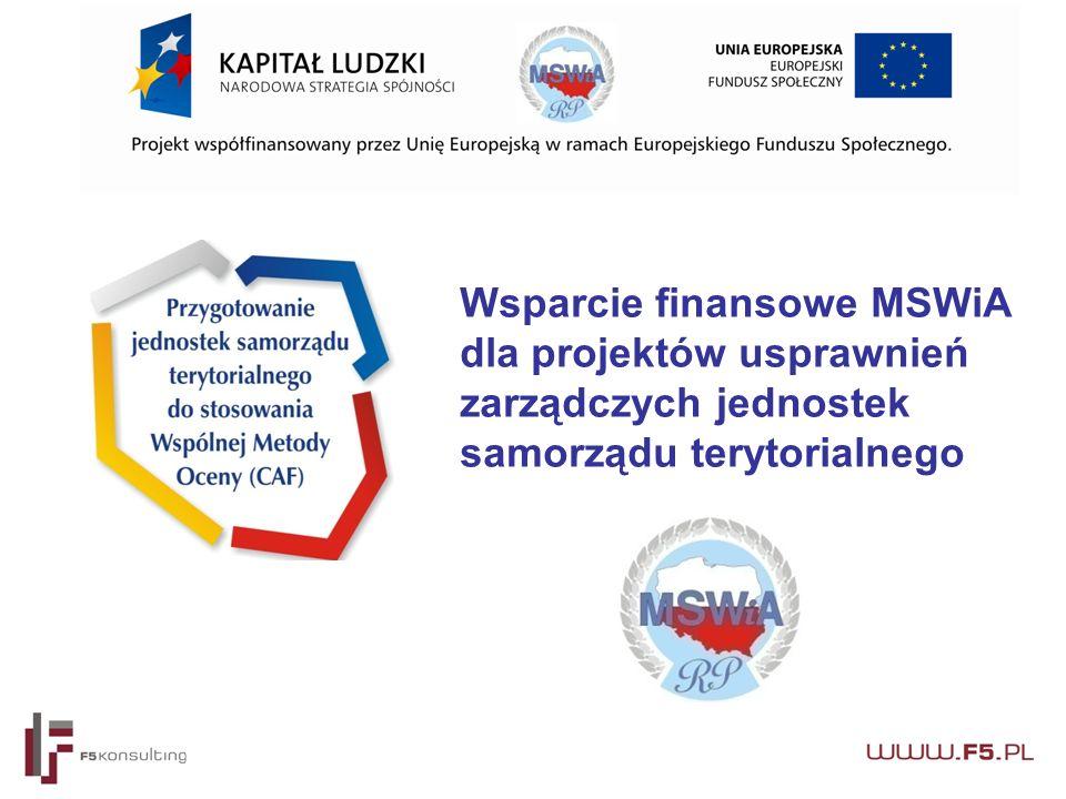 Wsparcie finansowe MSWiA dla projektów usprawnień zarządczych jednostek samorządu terytorialnego