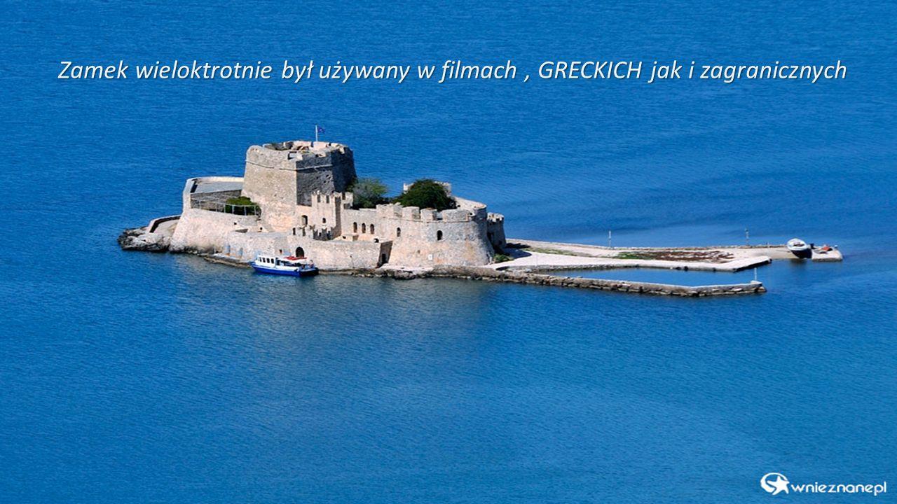 Zamek wieloktrotnie był używany w filmach, GRECKICH jak i zagranicznych