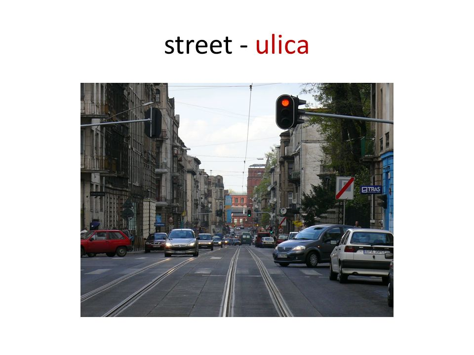 street - ulica