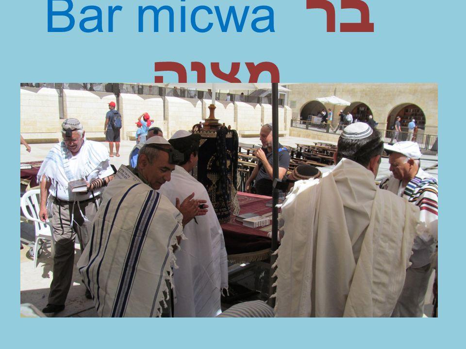 Bar micwa בר מצוה