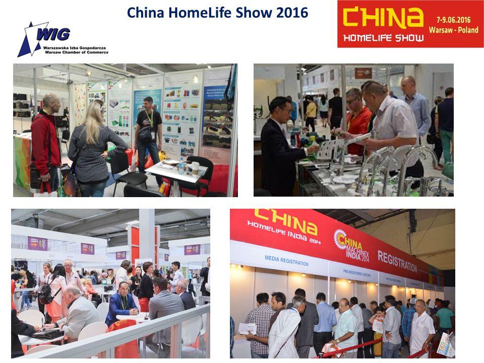 China HomeLife Show 2016
