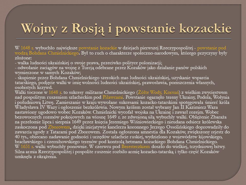 Znaczącą rolę w formowaniu się sarmackiej ideologii odegrał wielki i spontaniczny zryw polskiej szlachty, jakim był rokosz Mikołaja Zebrzydowskiego (1606-1609), który pogłębił poczucie jej świadomości narodowej opartej na podłożu etnicznym, wzmocnił przeświadczenie o jej odrębności kulturalnej i politycznej, stworzył ideał państwa, ustroju, a nade wszystko ugruntował ideę wolności szlacheckiej, która stała się fundamentalną wartością sarmackiego światopoglądu.