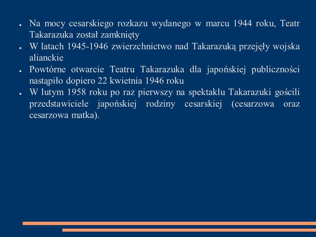 ● Na mocy cesarskiego rozkazu wydanego w marcu 1944 roku, Teatr Takarazuka został zamknięty ● W latach 1945-1946 zwierzchnictwo nad Takarazuką przejęł
