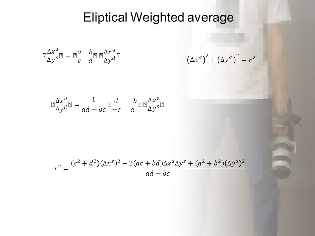 Eliptical Weighted average