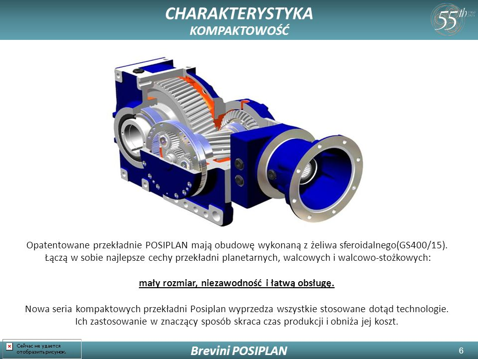 6 CHARAKTERYSTYKA KOMPAKTOWOŚĆ Brevini POSIPLAN Opatentowane przekładnie POSIPLAN mają obudowę wykonaną z żeliwa sferoidalnego(GS400/15).