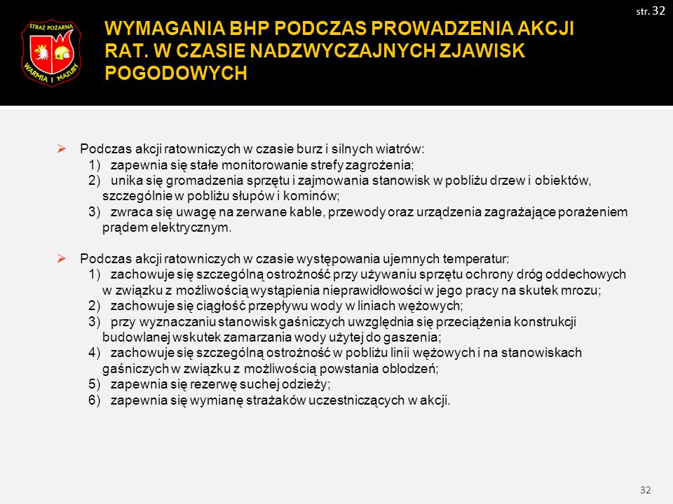 33 INDEKS MATERIAŁÓW POBRANYCH Z INTERNETU str.