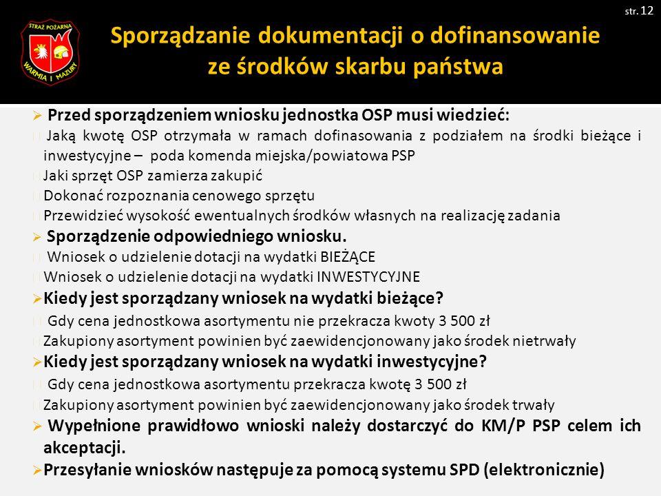 Sporządzanie dokumentacji o dofinansowanie ze środków skarbu państwa str. 12  Przed sporządzeniem wniosku jednostka OSP musi wiedzieć: Jaką kwotę OSP