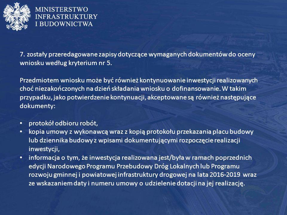 Rezerwa subwencji ogólnej w latach 2008-2016 – woj.lubuskie
