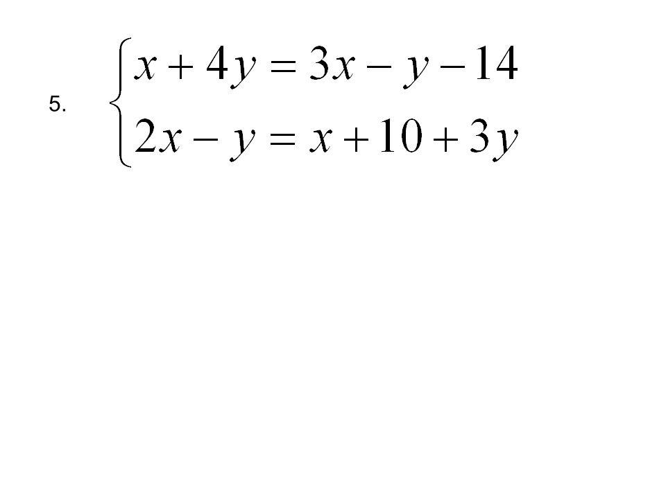 Rozwiązania: 1. 2.