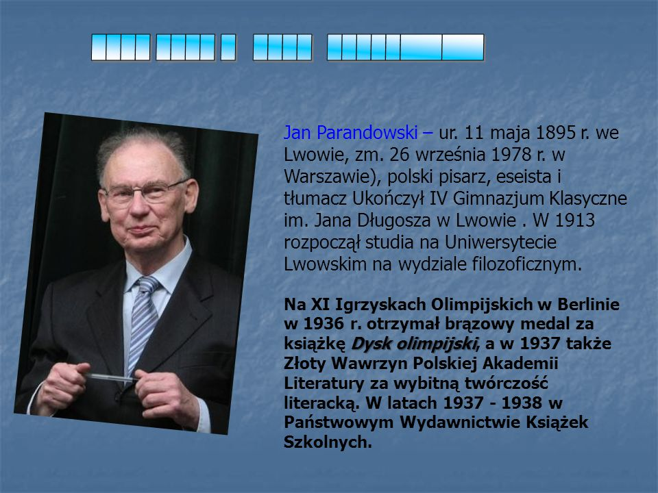 Dysk olimpijski Jan Parandowski – ur.11 maja 1895 r.