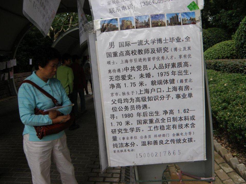 Grajek na chińskim instumencie (chyba żonaty…..)