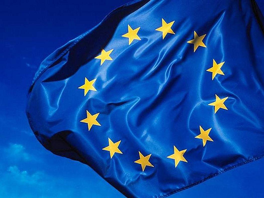 """""""Czy wiesz, od którego roku Polska należy do Unii Europejskiej?"""
