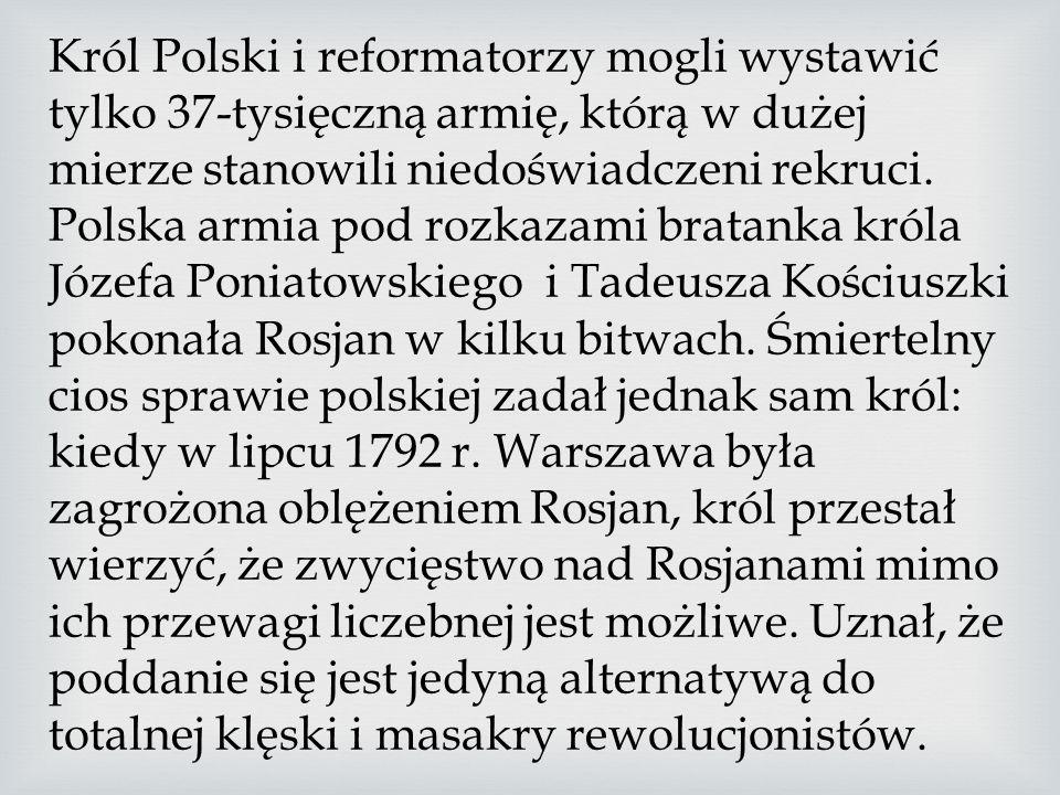 Grupa magnatów, która od początku była przeciwna Konstytucji, do której należeli Szczęsny Potocki, Ksawery Branicki i Seweryn Rzewuski, poprosili carycę Katarzynę o interwencję i przywrócenie im przywilejów, które zostały zniesione na mocy konstytucji.