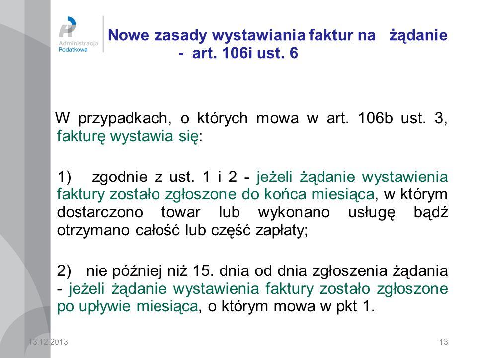 Nowe zasady wystawiania faktur na żądanie - art.106i ust.