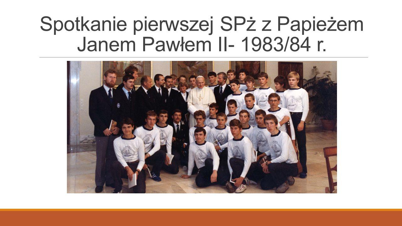 """Pierwsza 9- miesięczna Szkoła pod żaglami """"Śladami starych kultur rok 1983/84"""