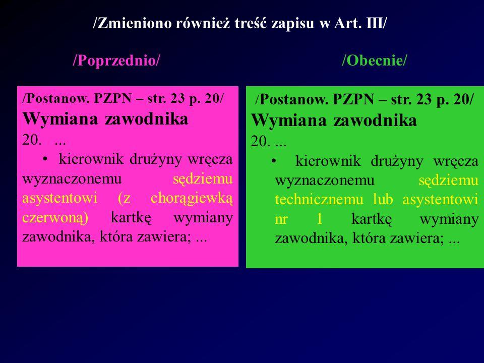 Art.XI Spalony /W Postanowieniach PZPN Art. XI – str.
