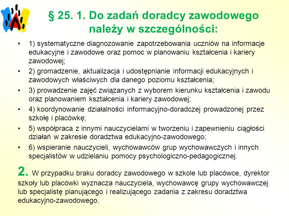 """www.edu.wroclaw.pl www.edu.wroclaw.pl W chwili obecnej zakładka """"Rekrutacja zawiera informacje o rekrutacji do szkół podstawowych."""