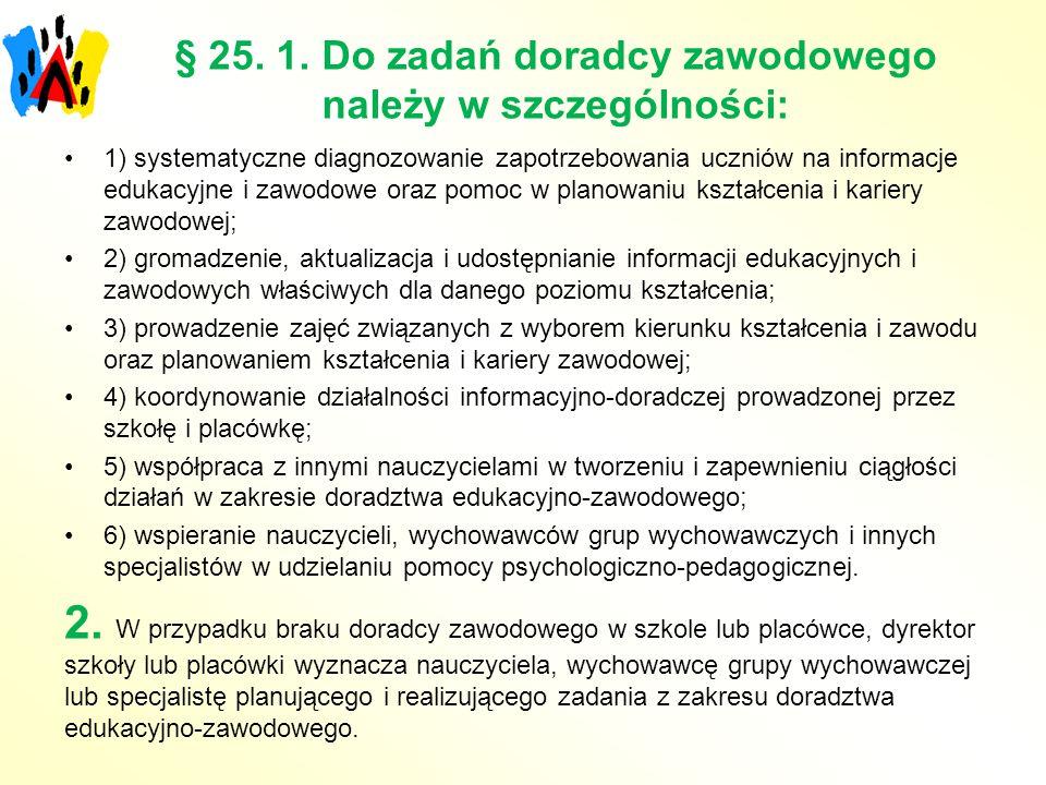 Harmonogram rekrutacji I nabór 2014/15 1.17-28.03.2014r.