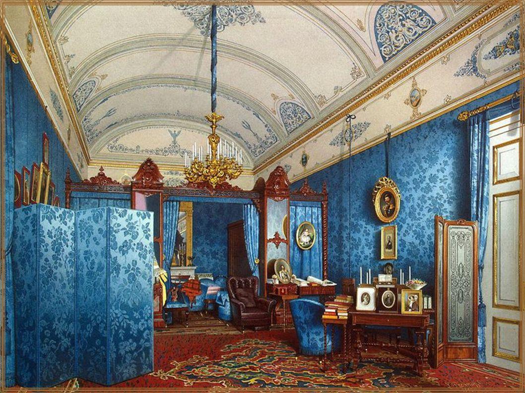 Sypialnia cesarzowej Marii Aleksandrowny w Pałacu Zimowym.