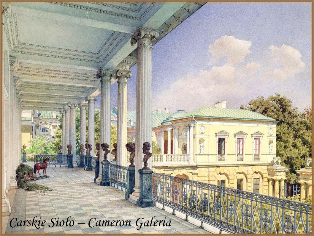 Duży salon Pałacu Michajłowskiego - 1848
