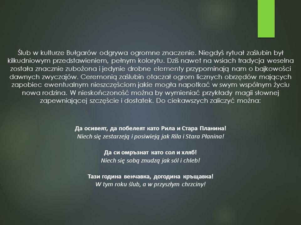 elementy Ślub w kulturze Bułgarów odgrywa ogromne znaczenie. Niegdyś rytuał zaślubin był kilkudniowym przedstawieniem, pełnym kolorytu. Dziś nawet na