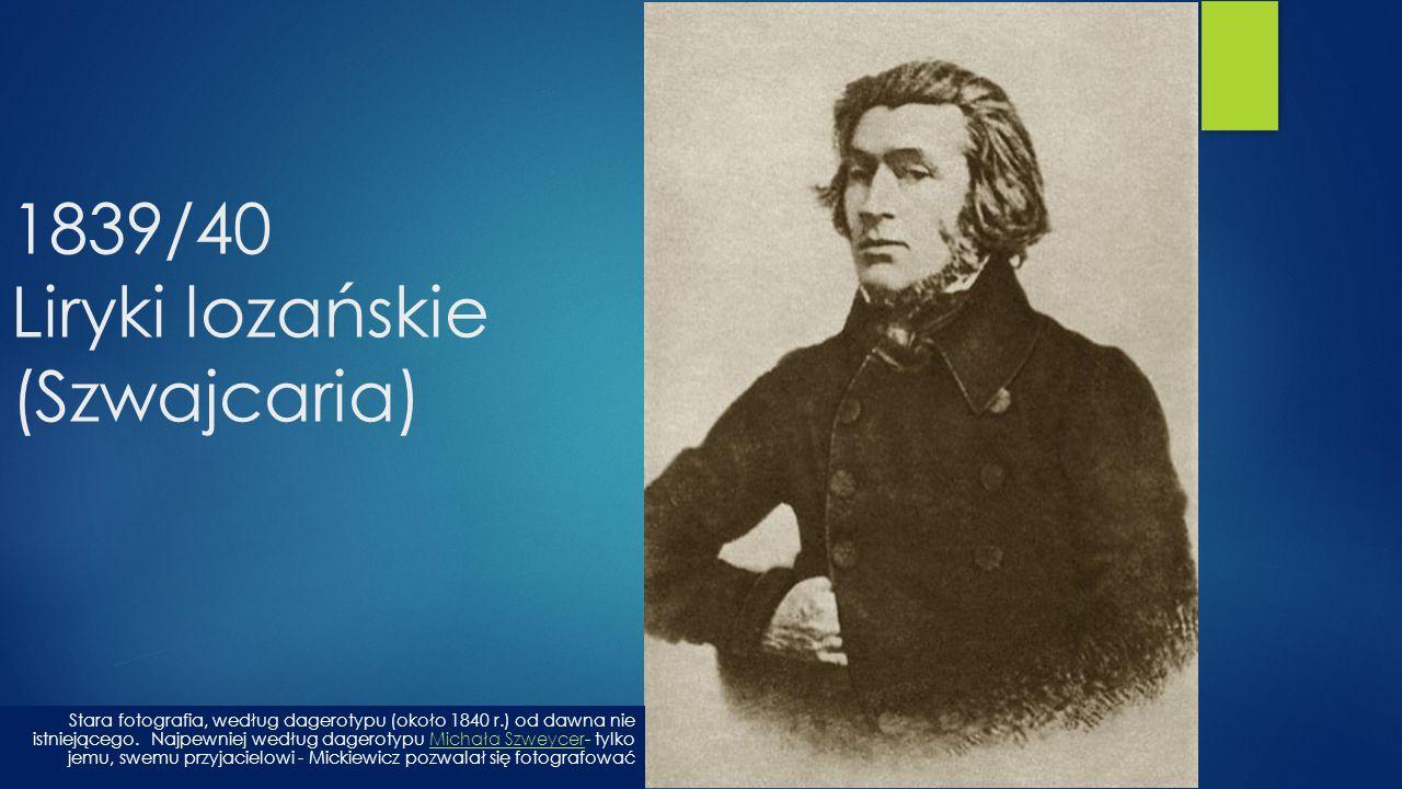 1839/40 Liryki lozańskie (Szwajcaria) Stara fotografia, według dagerotypu (około 1840 r.) od dawna nie istniejącego. Najpewniej według dagerotypu Mich