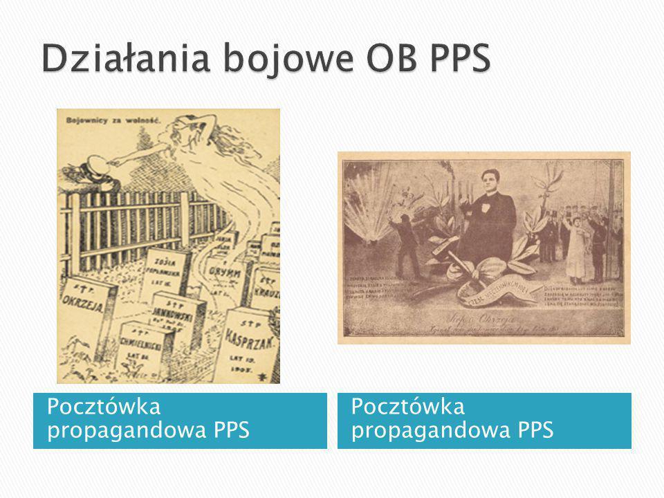 Pocztówka propagandowa PPS