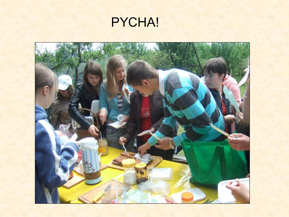 PYCHA!