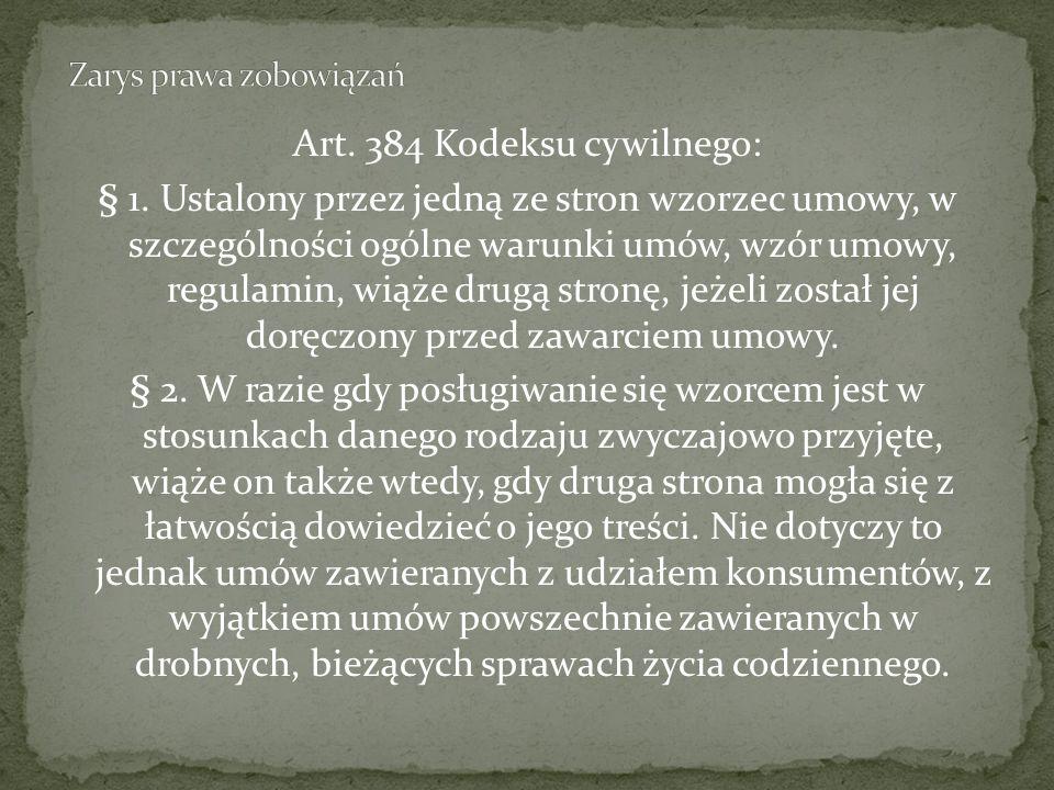 Art.384 Kodeksu cywilnego: § 1.