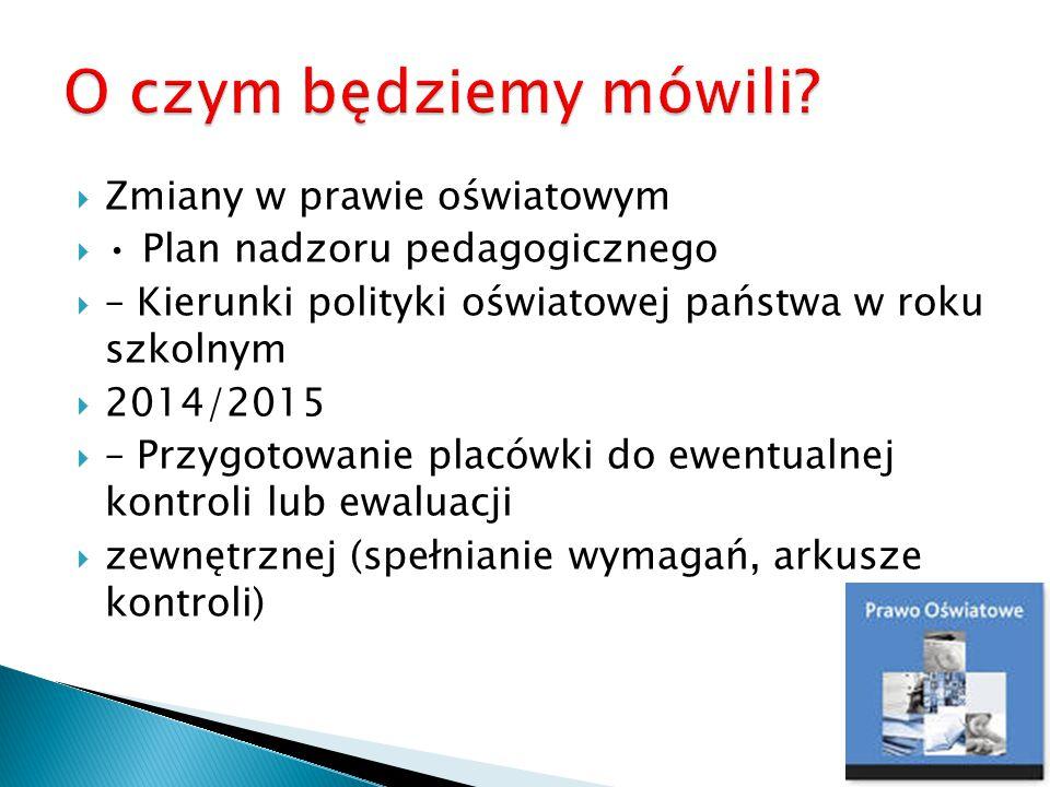  Zalecenie, aby do jednego oddziału uczęszczało nie więcej niż 26 uczniów – reguluje to ustawa z dnia 30 sierpnia 2013 r.