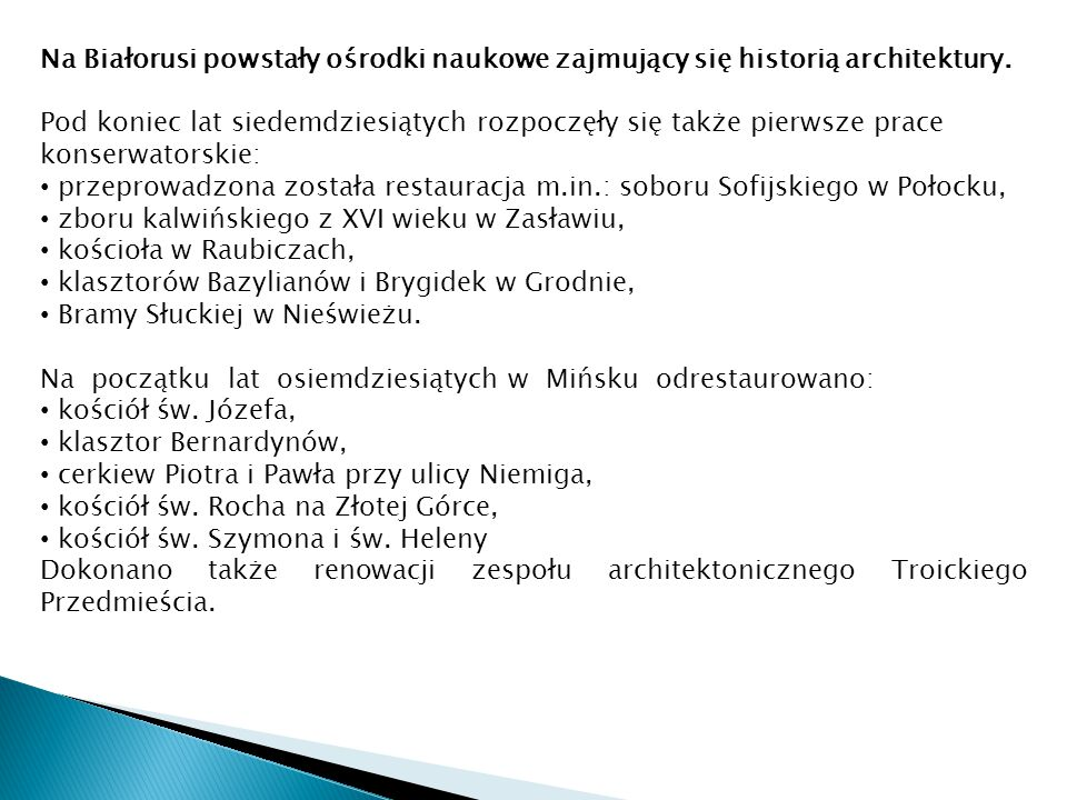 Na Białorusi powstały ośrodki naukowe zajmujący się historią architektury. Pod koniec lat siedemdziesiątych rozpoczęły się także pierwsze prace konser