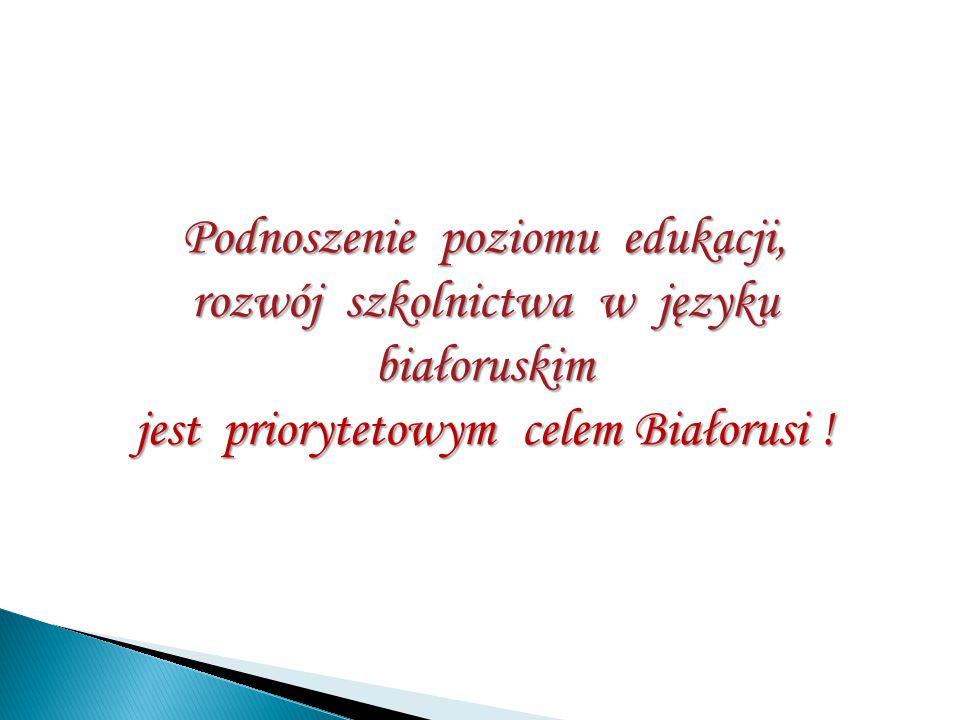 Podnoszenie poziomu edukacji, rozwój szkolnictwa w języku białoruskim jest priorytetowym celem Białorusi !