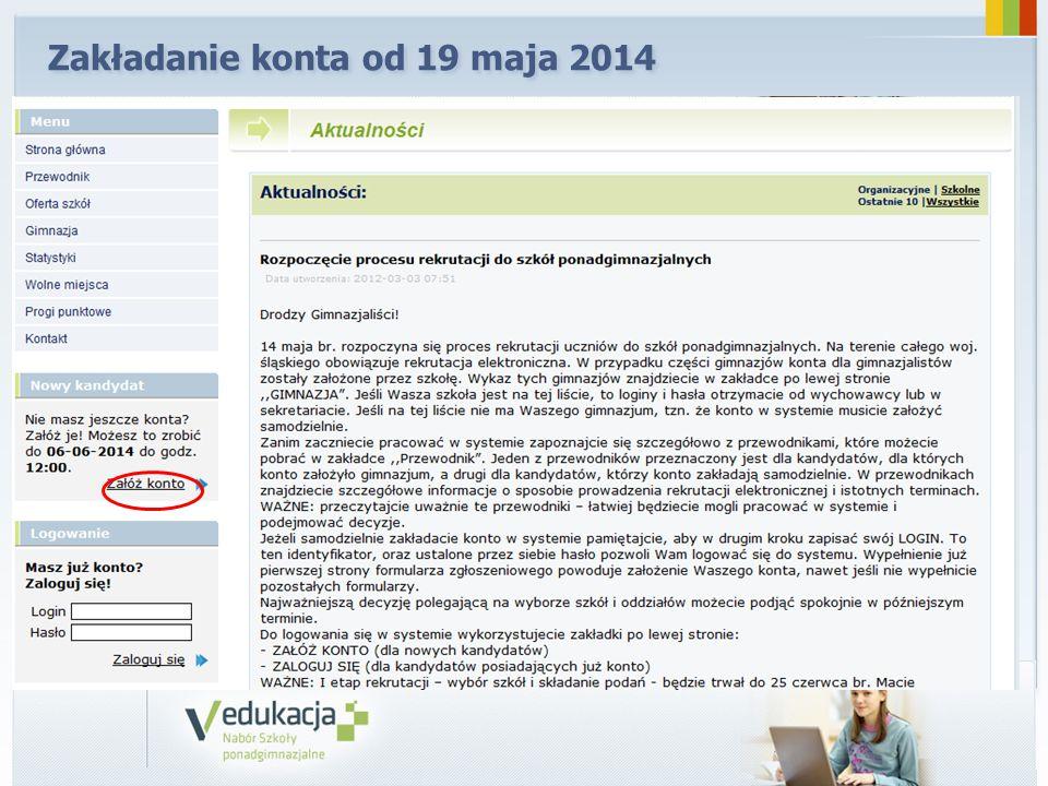 Rekrutacja uzupełniająca Uczestniczą w niej kandydaci, którzy nie zostali przyjęci do wybranych szkół w pierwszym terminie Kandydaci posługują się oryginalnymi dokumentami Ogłoszenie list przyjętych w wyniku rekrutacji uzupełniającej 11 lipca 2014 do godź.13.00 od 07.07.2014r.