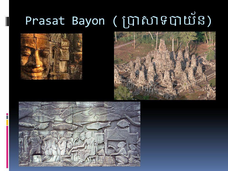 Prasat Bayon ( )