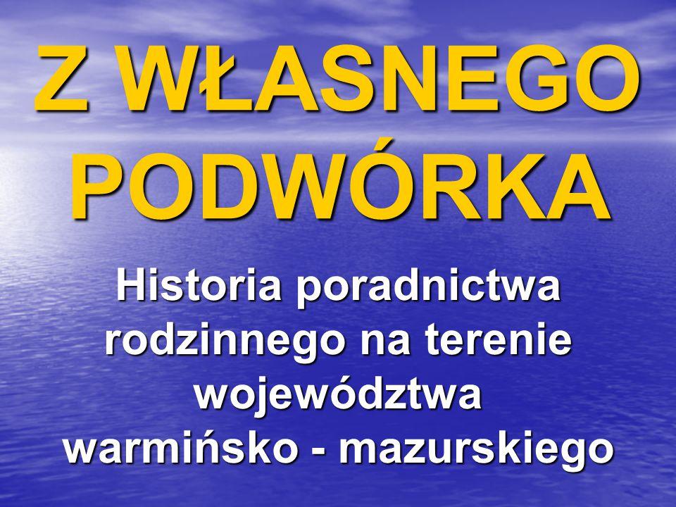 Z WŁASNEGO PODWÓRKA 1975r.