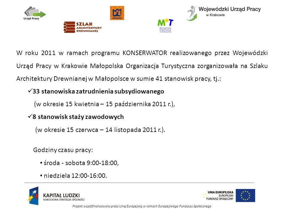Projekt współfinansowany przez Unię Europejską w ramach Europejskiego Funduszu Społecznego Wypełniając zobowiązania z 2011 roku i aby ponownie skorzystać z oferty Programu KONSERWATOR MOT w 2012 roku zatrudni część z dotychczasowych pracowników, którzy brali udział w projekcie w bieżącym roku.