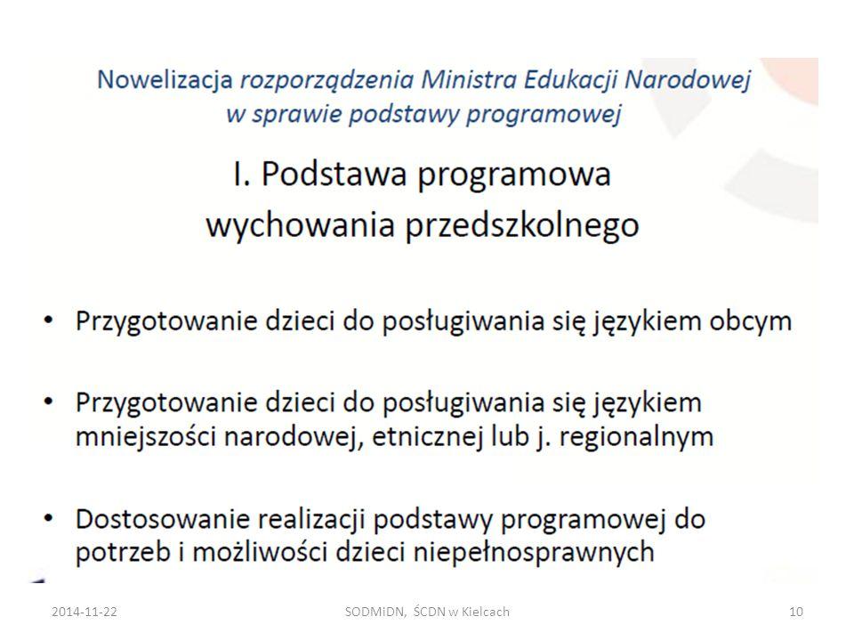 2014-11-22SODMiDN, ŚCDN w Kielcach10