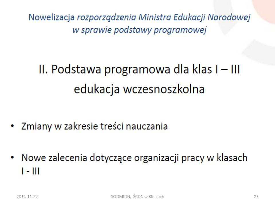 2014-11-22SODMiDN, ŚCDN w Kielcach25