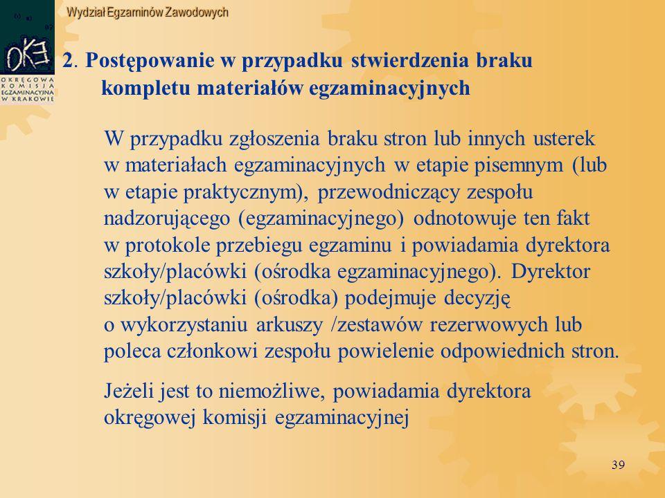Wydział Egzaminów Zawodowych 39 2.